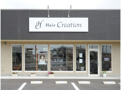 ヘアー クリエイション(Hair Creation)の写真