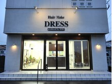 ヘアメイク ドレス(Hair Make DRESS)