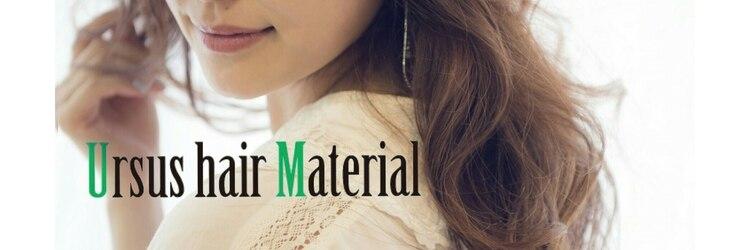 アーサス ヘアマテリアル 大宮2号店(Ursus hair material)のサロンヘッダー