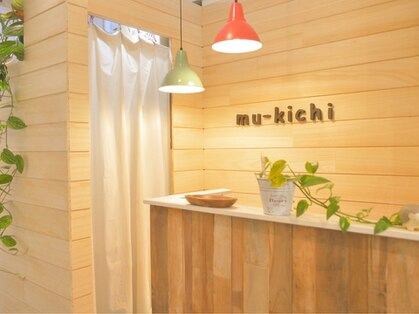 ムーキチ 吉祥寺(mu-kichi)の写真