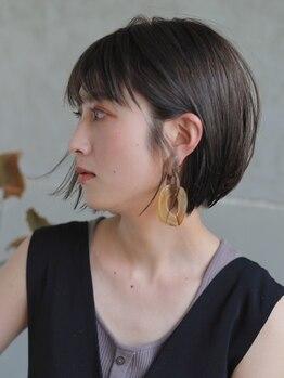 ニーチェ(niche)の写真/【oggi otto】のトリートメントで様々な髪質に合わせたダメージケア♪選べる3つの価格帯で潤いある艶髪へ。