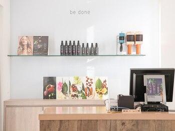 美容室ビ ダーン(Be done)の写真/ハイクオリティーな技術はもちろん、上質な空間で価格以上の仕上がりを体感♪無理なく通えてキレイをキープ