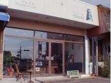 アレイズ(Alaise)の雰囲気(暖かい陽のさす店内。可愛い多肉植物がお出迎え☆)