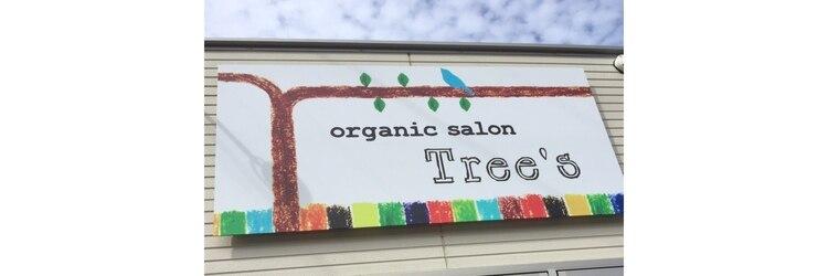 オーガニックサロン ツリーズ(organicsalon trees)のサロンヘッダー