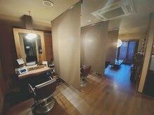 ラニー ヘアーアンドスパ(Rani hair&spa)の雰囲気(今はコロナ対策で半個室状態。他のお客様との接触を最小限に)