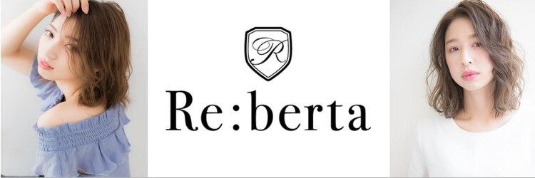リベルタ(Re:berta)のサロンヘッダー