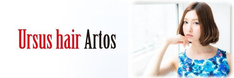 アーサス ヘアー アルトス 銀座店(Ursus hair Artos)のサロンヘッダー