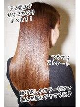 ミッゾ(MIZZO)輝く髪にサラサラな質感!シルキーストレート【豊平区/月寒中央】