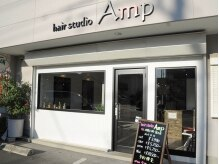 ヘアースタジオ アンプ(hair studio Amp)の雰囲気(駐車場もありますので、お車でのご来店もOK!)