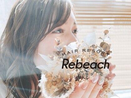 リビーチ ヘア リゾート 赤羽(Rebeach HAIR RESORT)の写真