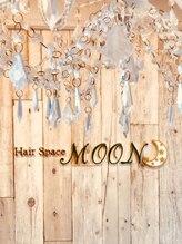 ヘアースペース ムーン(Hair Space MOON)ムーン セット師