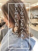 ヴァンカウンシル 札幌本店(VAN COUNCIL)インスタ人気のハイライト/20代/30代/ウルフカット/大人かわいい