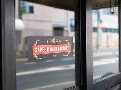 サプール ヘア ファクトリー(SAPEUR HAIR FACTORY)の写真