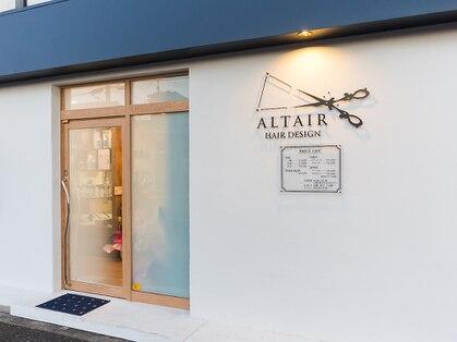 アルタイル ヘア デザイン(ALTAIR HAIR DESIGN)の写真