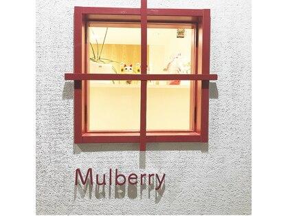 マルベリー ヘアーアンドリラクゼーション(Mul berry Hair&Relaxation)の写真