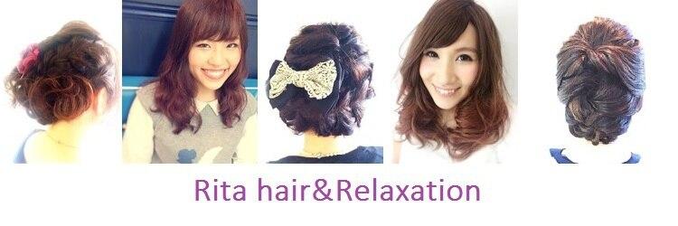 リタ ヘアアンドリラクゼーション(Rita hair&Relaxation)のサロンヘッダー