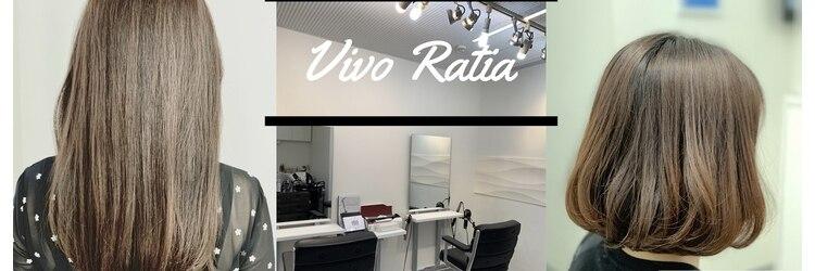 ヴィーヴォラティア(Vivo Ratia)のサロンヘッダー