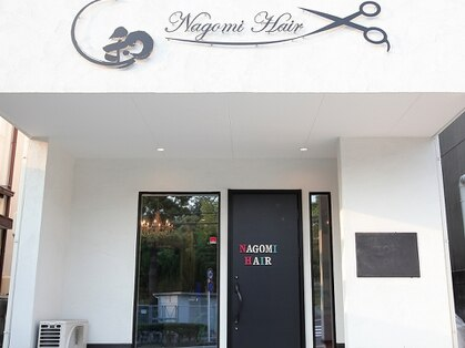 ナゴミヘアー(NAGOMI HAIR)