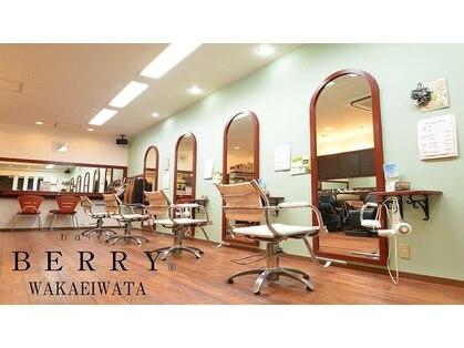 ヘアーズ ベリー 若江岩田店(hairs BERRY)の写真