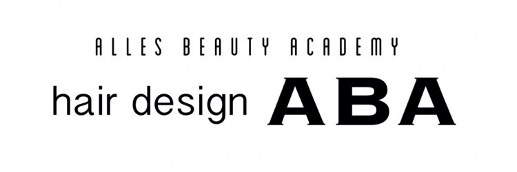 ヘアーデザイン エービーエー(Hair Design ABA)のサロンヘッダー