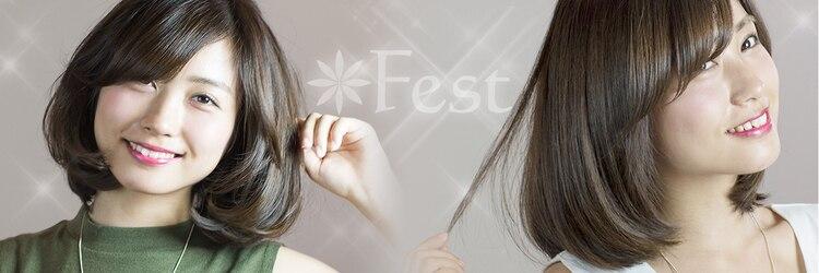 フェスト ヘア メイクアップ(Fest hair makeup)のサロンヘッダー