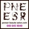 パンセ(PENSER)のお店ロゴ