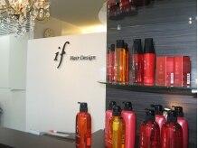イフ ヘアデザイン 川名店(if hair design)の雰囲気(シャンプーやワックスなど、幅広く商品も取り扱っております)