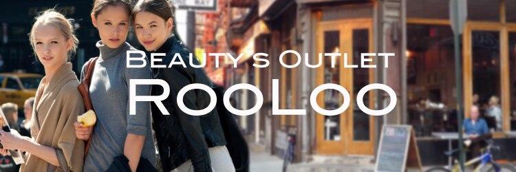 ビューティーズ アウトレット ルゥルゥ(Beauty's Outlet RooLoo)のサロンヘッダー