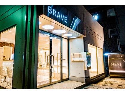 ブレイヴ(BRAVE)