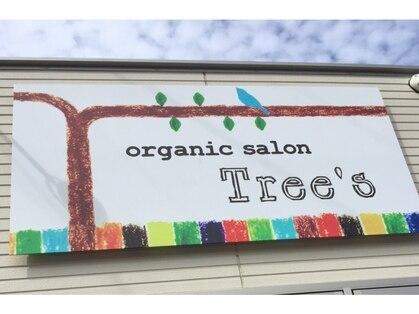 オーガニックサロン ツリーズ(organicsalon trees)の写真