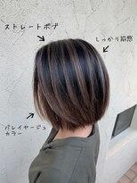 【leevita】バレイヤージュカラー2/こなれボブ/ローライト