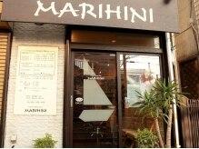 マリヒニ(MARIHINI)の雰囲気(店内の雰囲気がわかりやすい全面ガラス張り。)