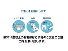 アトレ 藤沢店(attrait)