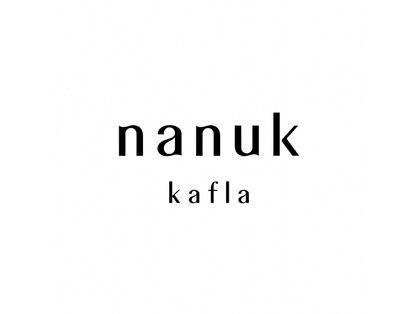 nanuk kafla【ナヌーク カフラ】