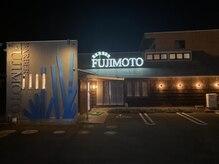 フジモト(FUJIMOTO)