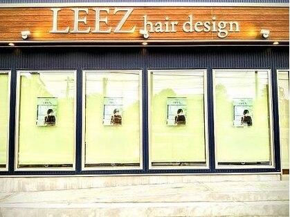 リーズ ヘアーデザイン(LEEZ hair design)