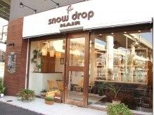 スノードロップ ヘアー(snow drop HAIR)の雰囲気(外観も可愛くて見つけやすい☆)