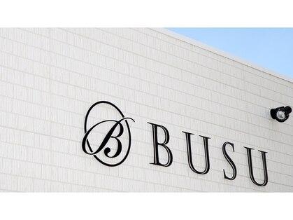 ブス 多治見店(BUSU)の写真