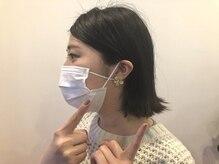 ◆全スタッフ、マスク着用での営業実施◆お客様のマスクでの施術が可能です
