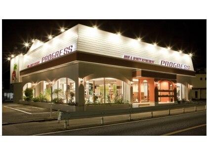 プログレス 新所沢店(PROGRESS)の写真