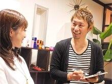 Gluck hair design 施術流れ
