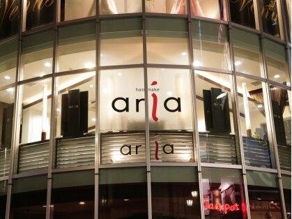 ヘアメイク アーリア(hair make aria)の写真