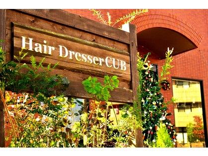 ヘアードレッサー カブ(HAIR DRESSER CUB)の写真