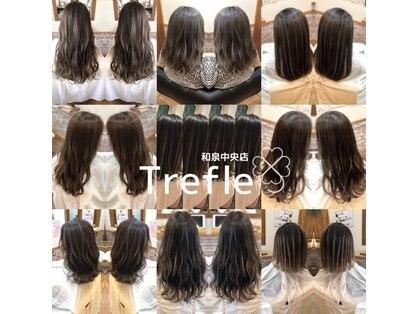 トレフル 和泉中央店(Trefle)の写真