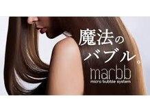 美容業界大注目【marbb】導入サロン♪