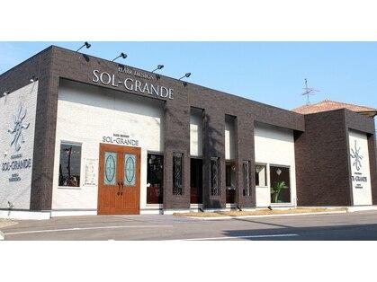 SOL-GRANDE 橋本店 【ソルグランデ】