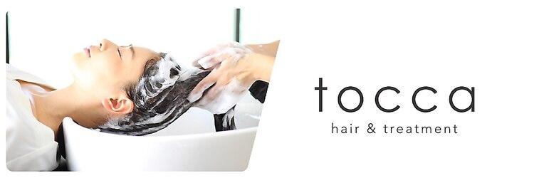トッカ ヘアアンドトリートメント 溝の口駅北口店(tocca hair&treatment)のサロンヘッダー