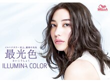 業界最高峰カラー剤による、無限のカラーバリエーションをその髪に…
