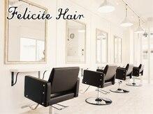 フェリシテ ヘアー(felicite hair)の雰囲気(白基調の清潔感に満ちた店内でゆったりと【豪徳寺 梅ヶ丘】)