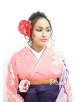 ヘアセットサロン パスクア(Hair Set Salon Pasqua)21017 卒業式 袴スタイル